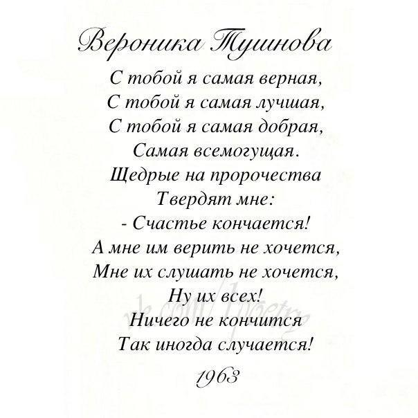 стихи для юношества известных поэтов сообщают