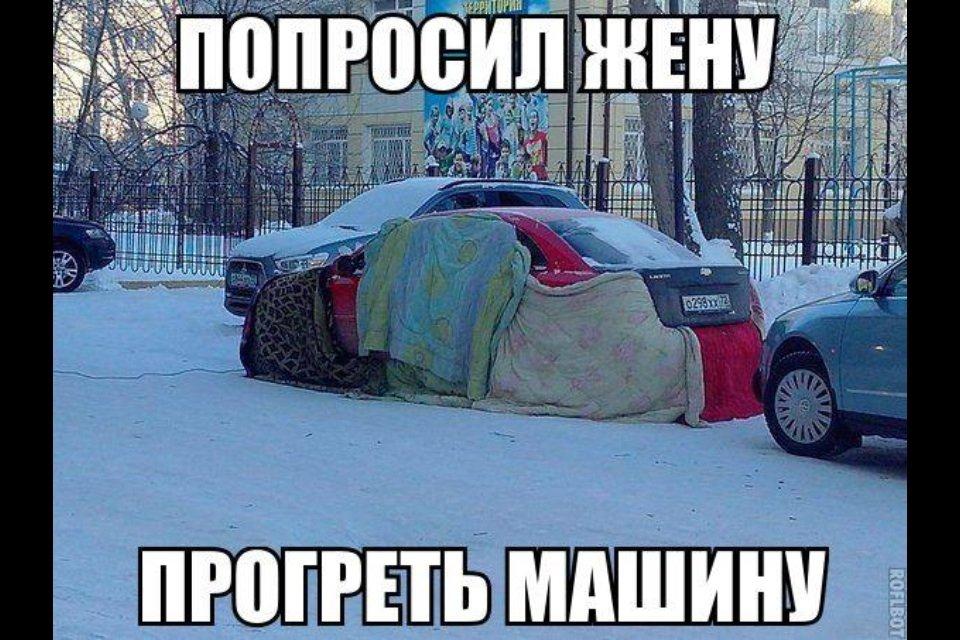 Зима смешные картинки с надписями до слез