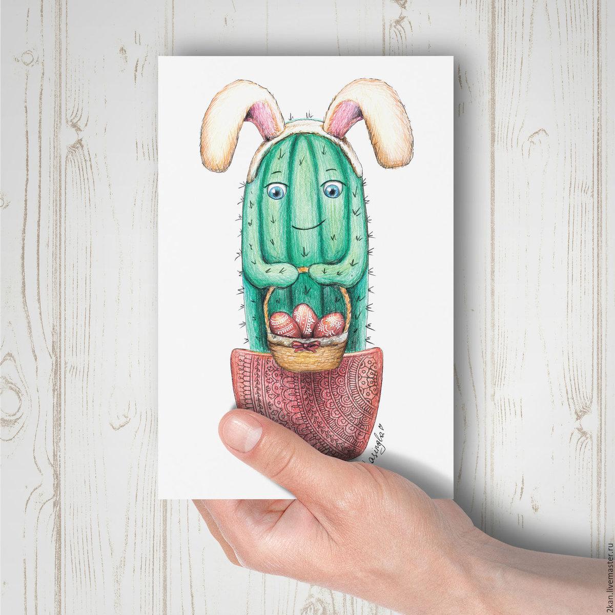 Для, открытка арт