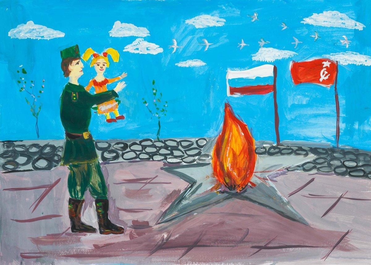 что, может картинки вечного огня как нарисовать музей пустил