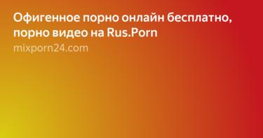 Коллекция порно ссылок