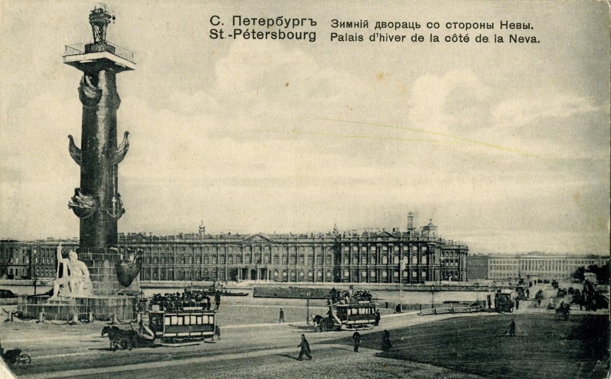 Открытки, старый санкт петербург картинки