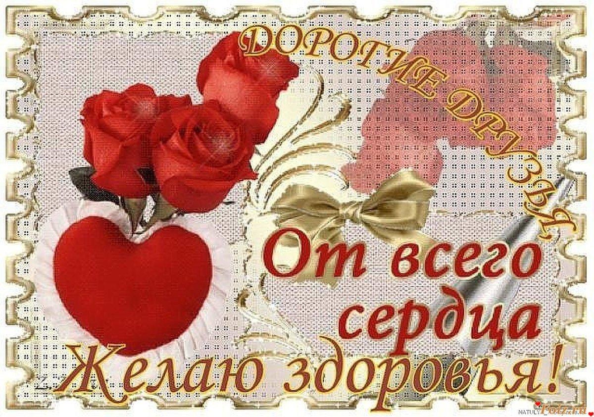 Алиса стране, открытки от всего сердца мужчине