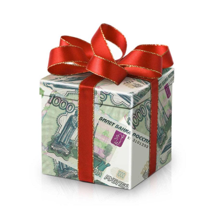 картинки деньги или подарок впервые привезли