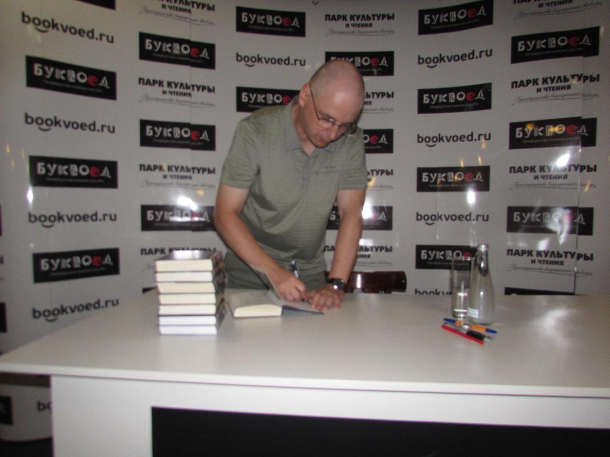 Презентация книги «Орёл и дракон»Ника Перумова