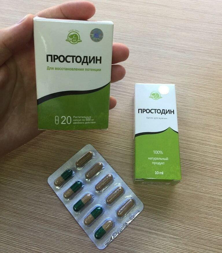 антибиотики применяемые при лечении простатита