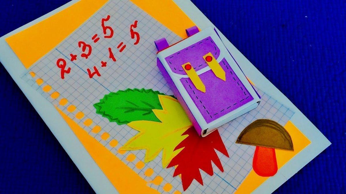 открытка своими руками объемные для учителя большой