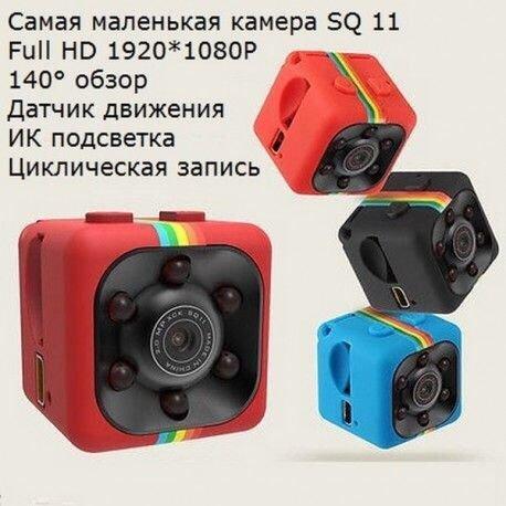 Секретне камера русски — 10