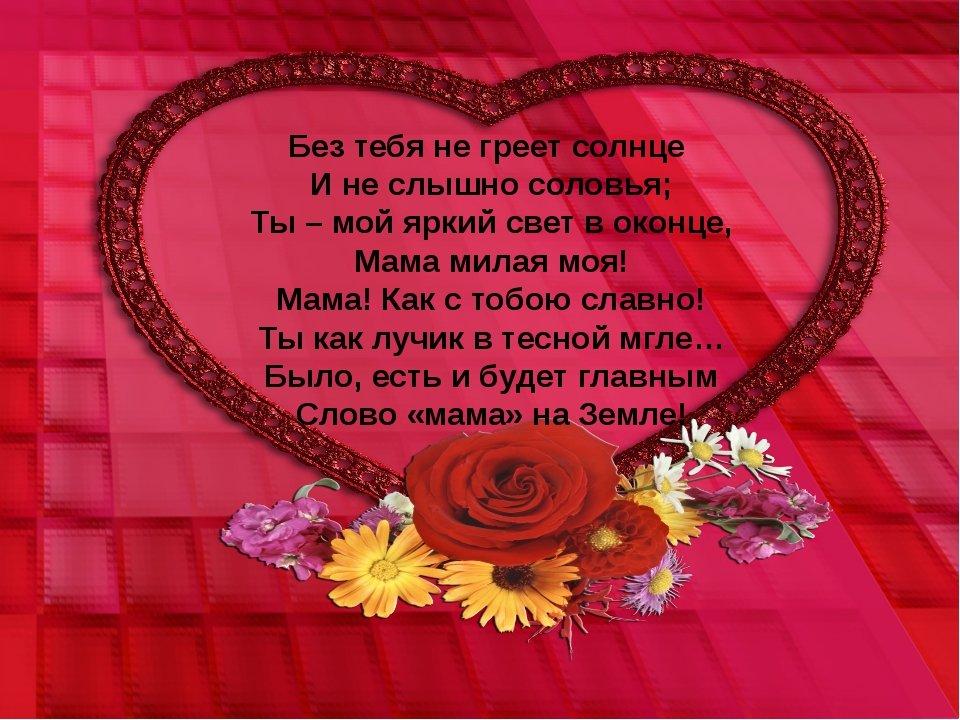 Букет роз, как написать пожелания открытку