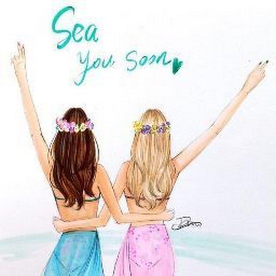 Красивую открытку для подруги нарисовать