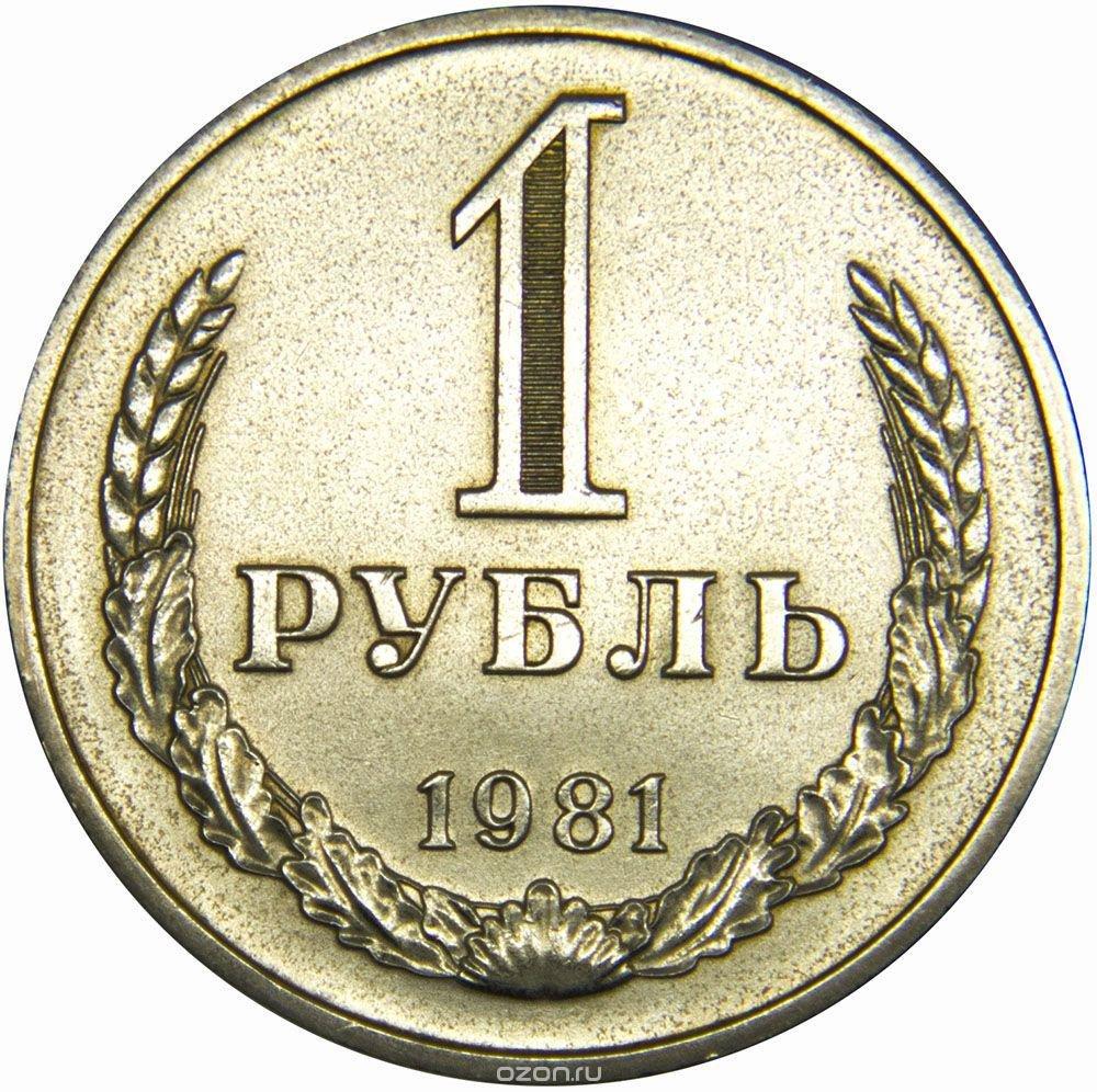 ангора картинки одного рубля нашем руководстве