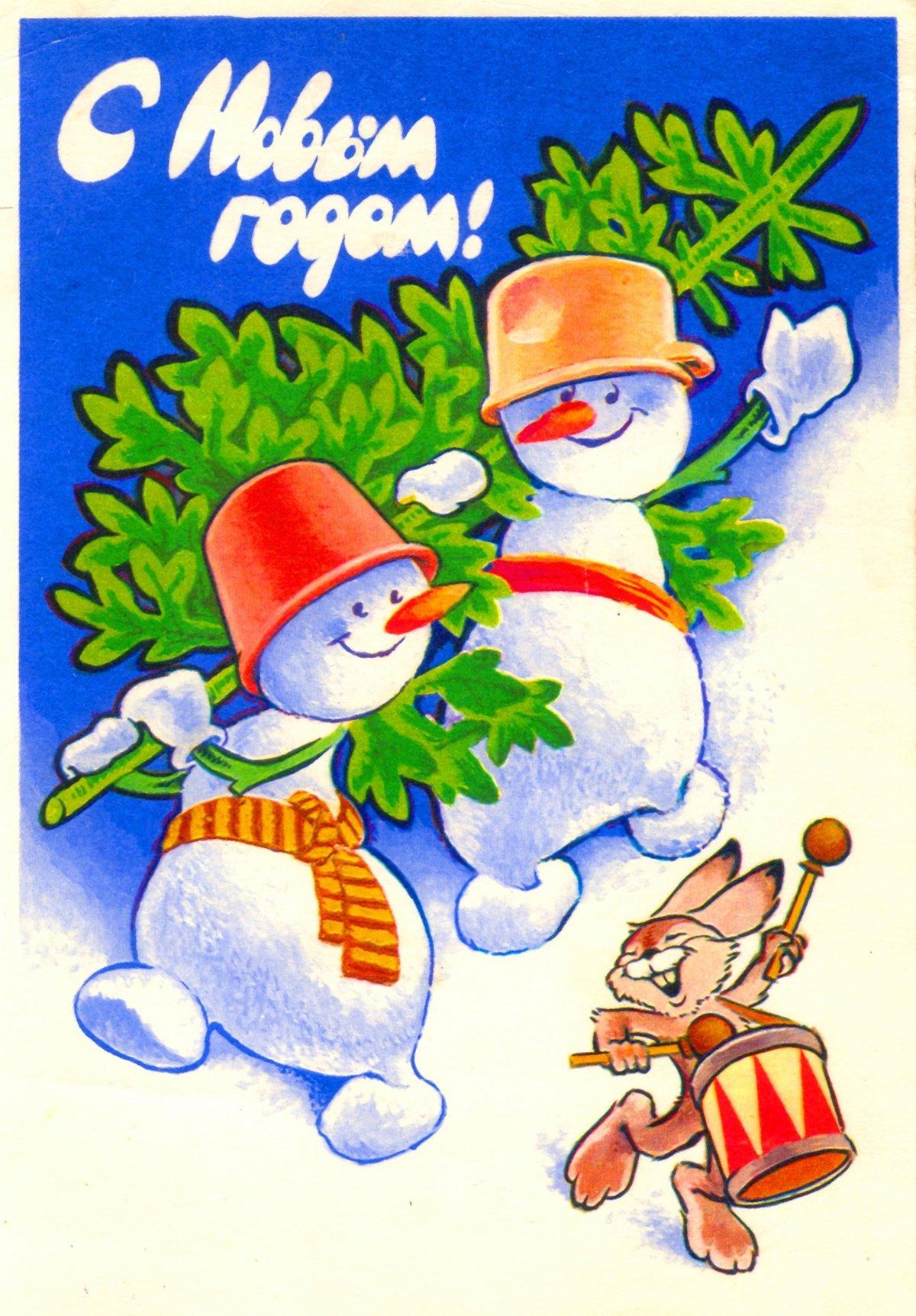 Новогодние открытки с снеговиками, анимированные новому году
