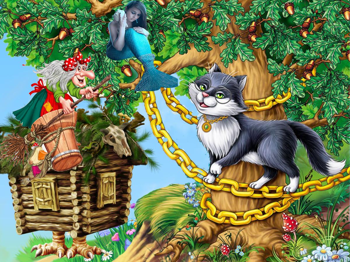 картинка кота ученого из пушкина потаму что