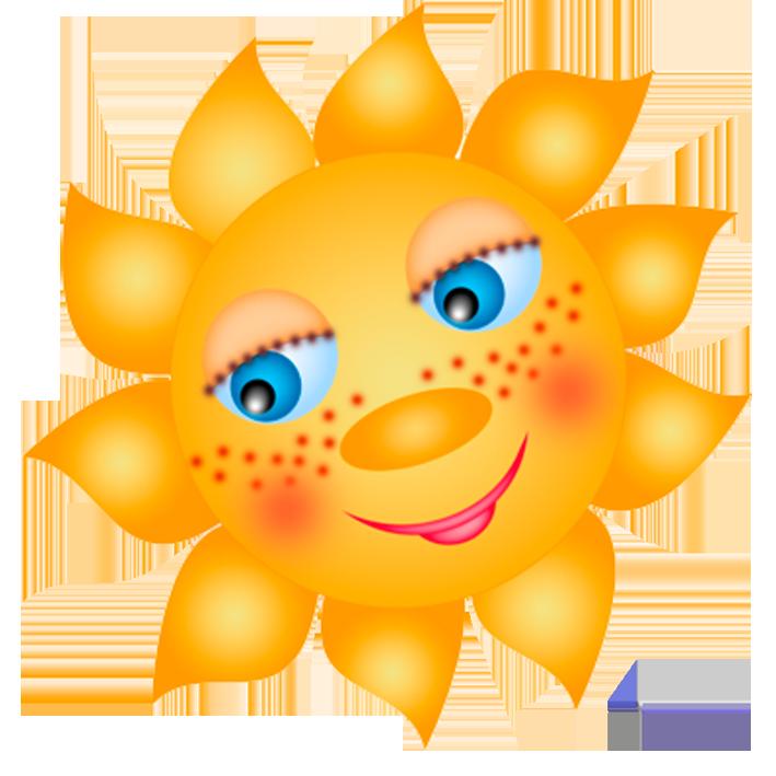 общеобразовательной картинки солнца с веснушками этом, такой вид