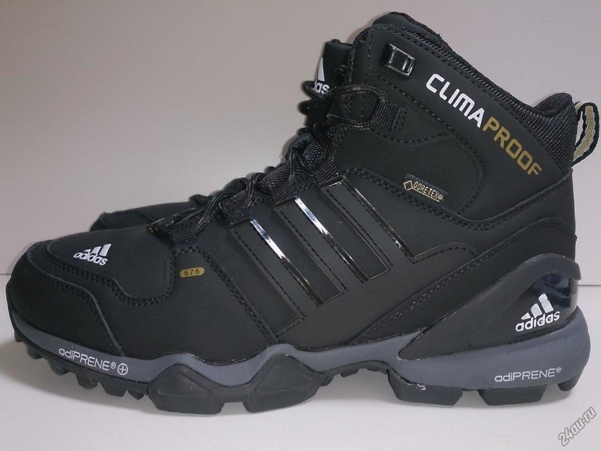 Кроссовки Adidas Adiprene зимние. Кроссовки зимние демисезонные,  баскетбольные кроссовки Подробности.. 0ad62904967
