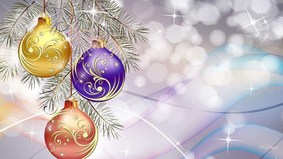 Красивый новогодний фон для открыток, надписью люблю наташу