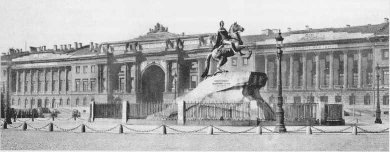 Здание Сената и Синода на Сенатской площади. Архитектор К. И. Росси. 1829–1834. Фотография конца XIX в.