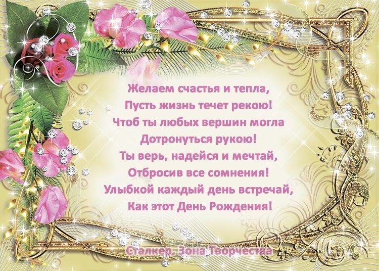 Поздравления куратора с днем рождения не в стихах красивые