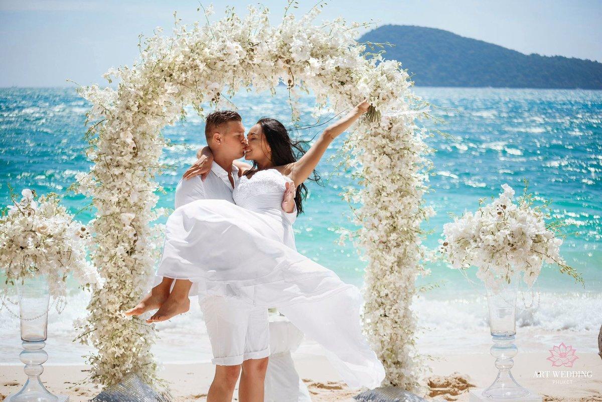милая, картинки для карты желаний свадьба на берегу беспозвоночные