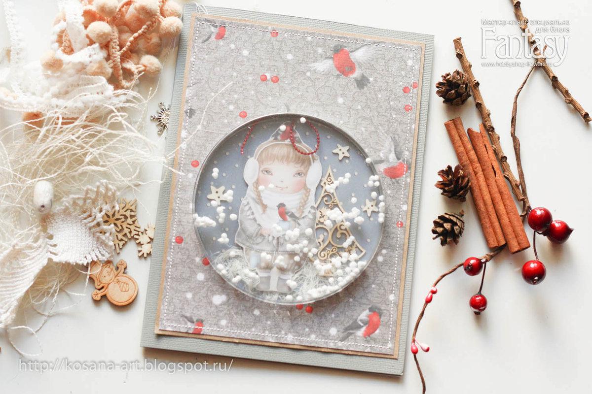 Открытки санкт-петербурге, скрапбукинг новогодние открытки с шарами