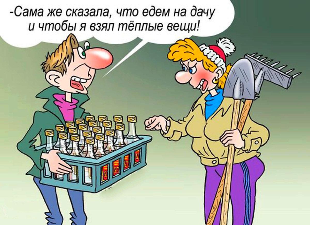 Путина новым, смешные шутки рисунки