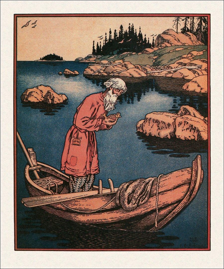 «Старик и рыбка» — карточка пользователя Ekaterina F. в ...