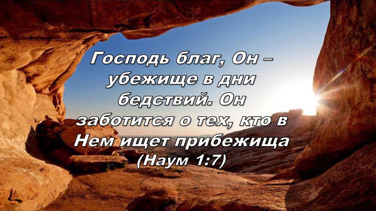 стихи из библии фото как зеркальные
