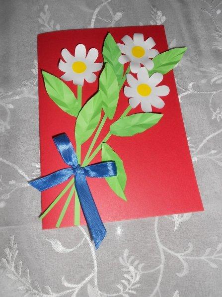 Красивая открытка с днем воспитателя своими руками