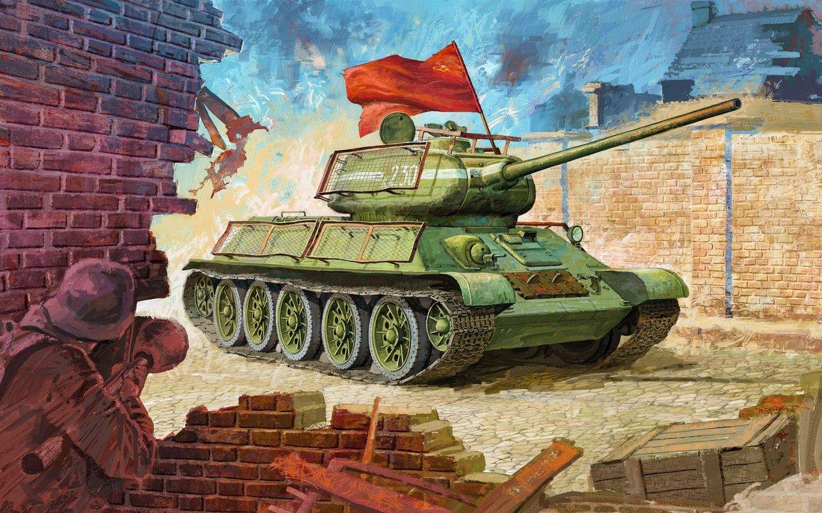 Анимации, открытка с танками