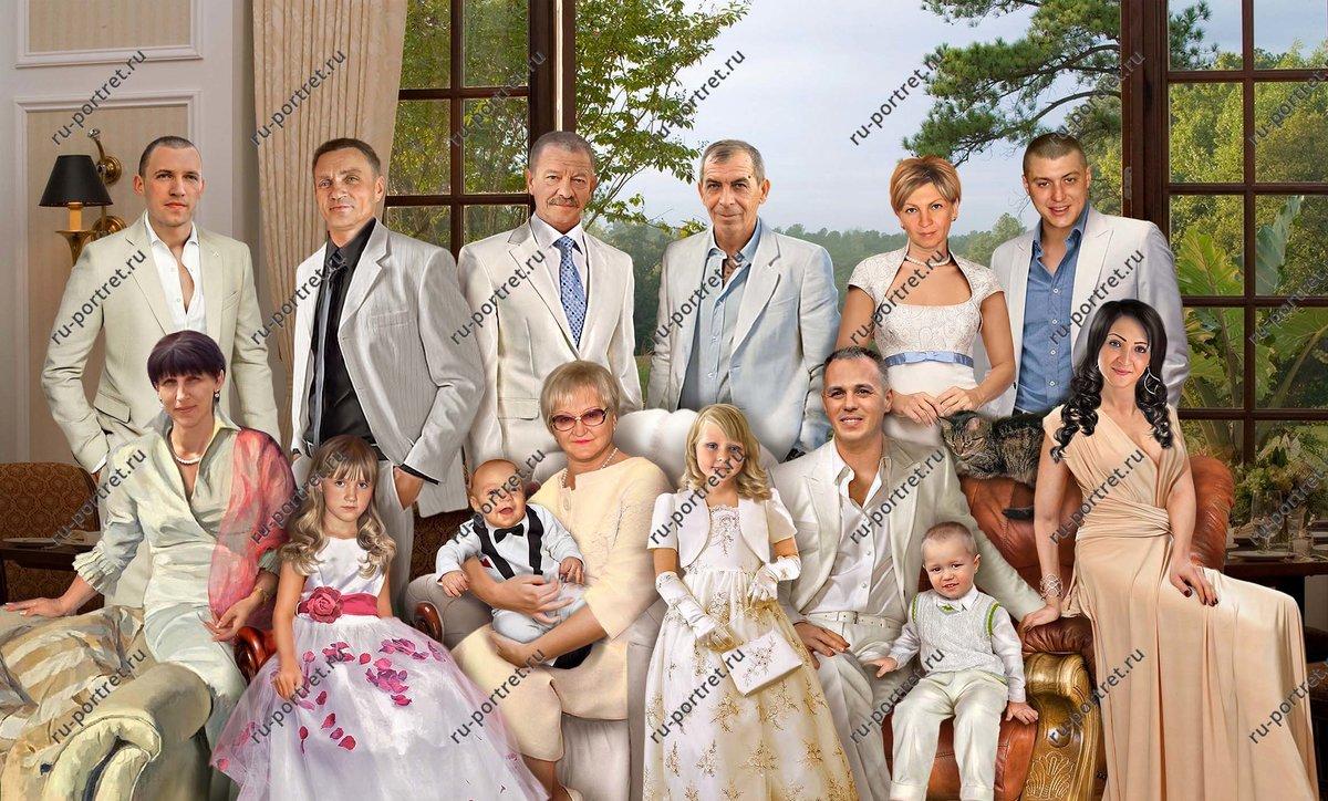 собой жители фотомонтаж моя семья маленьких