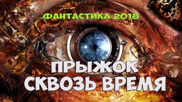 коллекция фантастика пользователя константин щербаков в