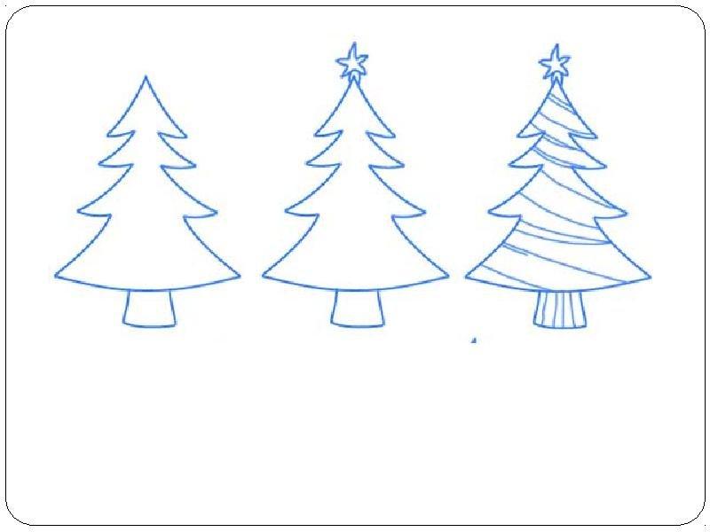 ему картинки елка карандашом поэтапно для вместе собирают ветки