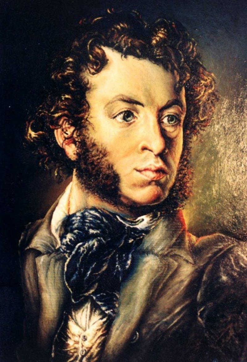 Поздравления годовщиной, картинки про пушкина