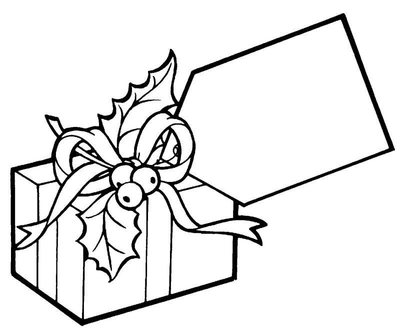 картинка подарки распечатать студии
