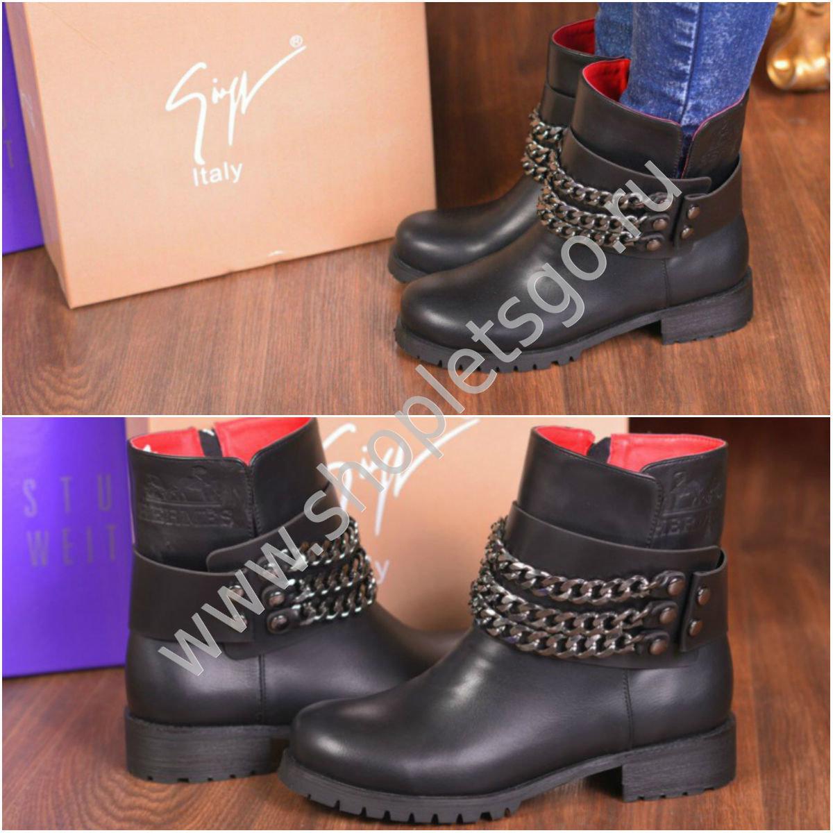 Ботинки Hermes женские. Hermes ботинки женские Перейти на официальный сайт  производителя... http 5943506101b