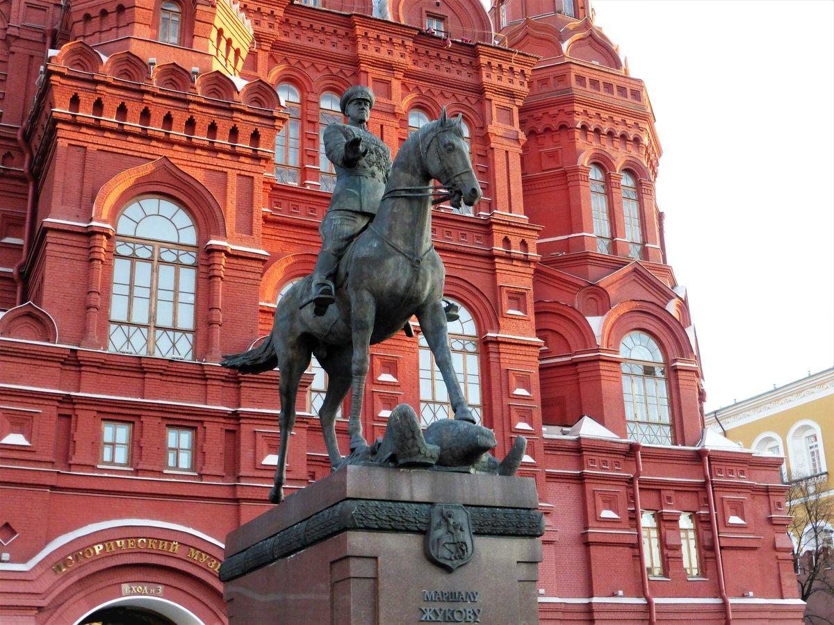 Картинка памятников москвы