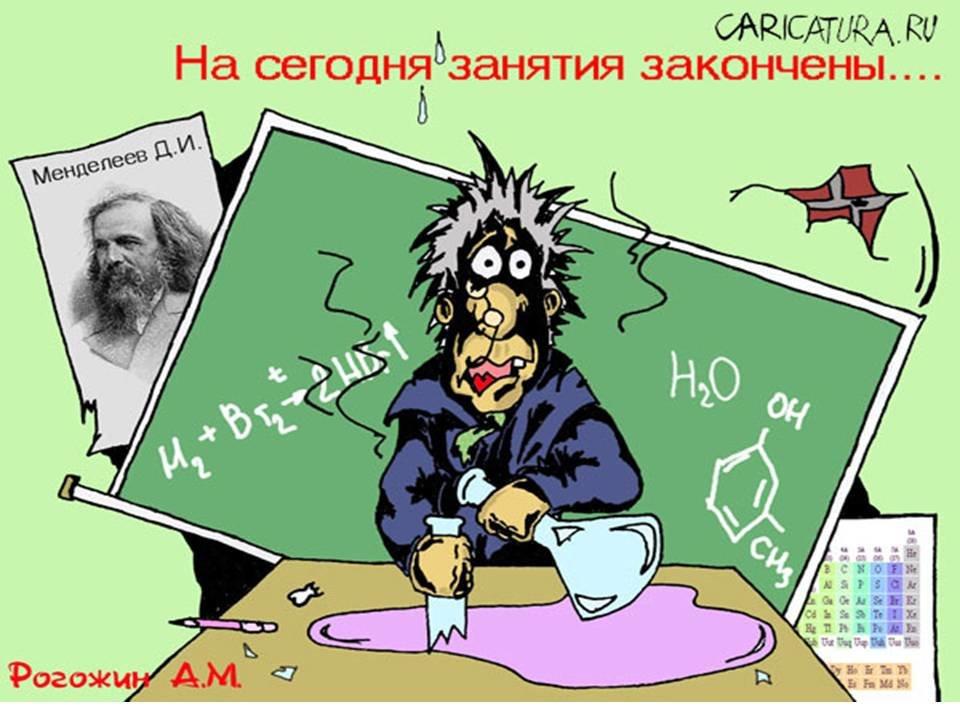 Картинки приколы об учителях
