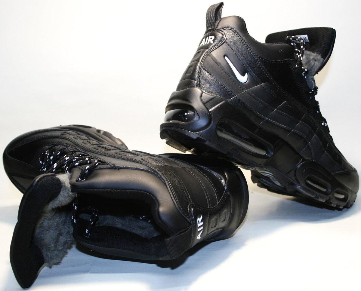 Кроссовки Nike зимние. Зимние спортивные кроссовки мужские nike Перейти на  официальный сайт производителя. e5013a5e589