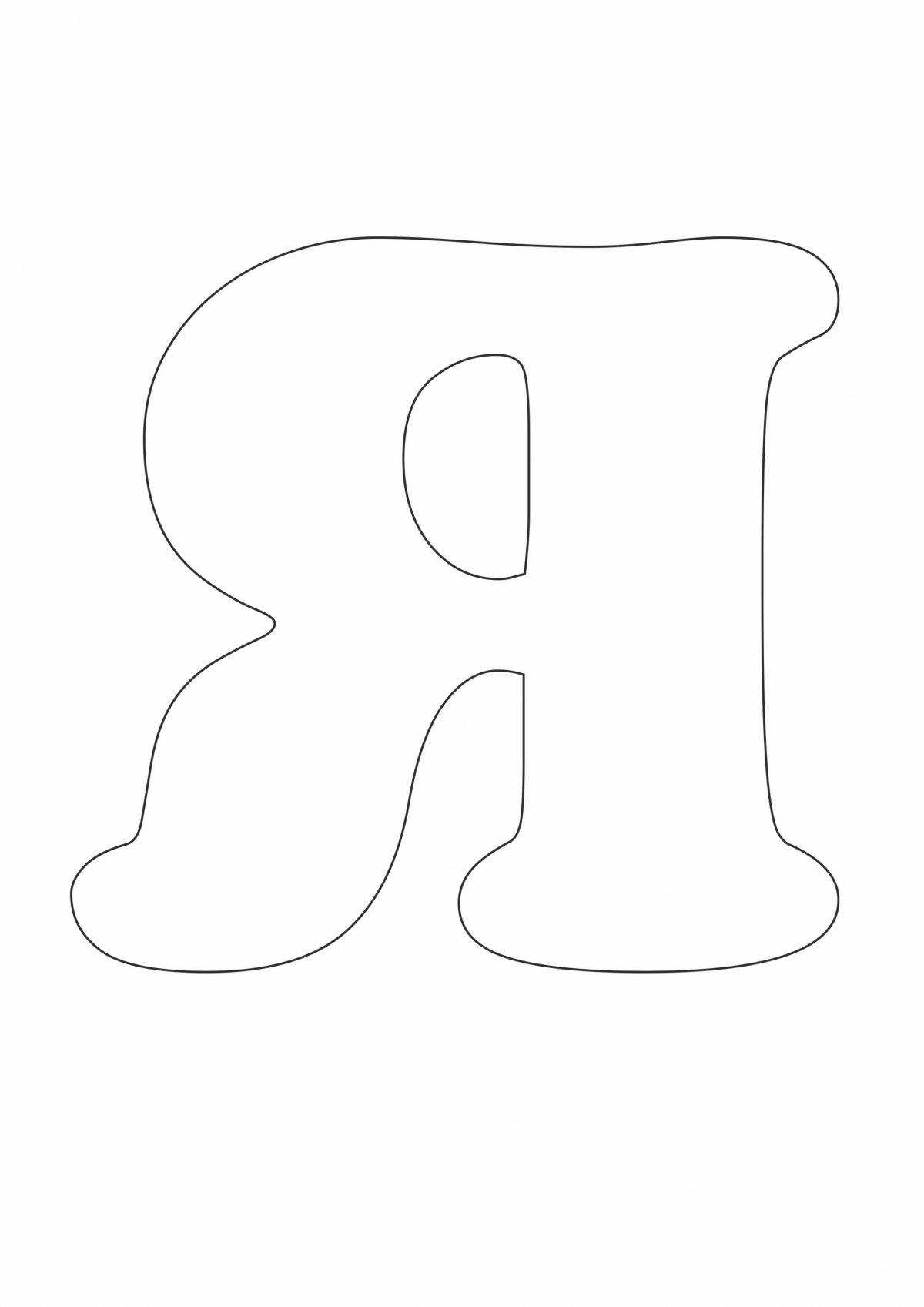 Как красиво вырезать буквы для открытки