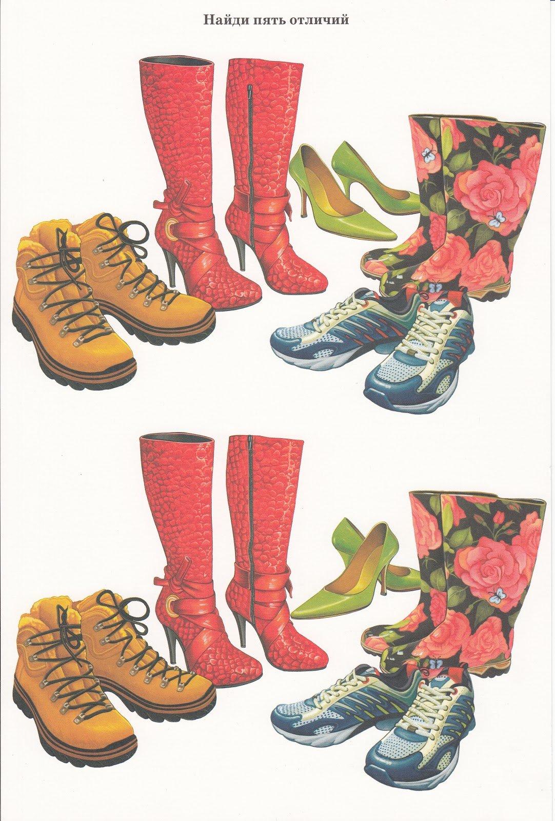 приятный картинки по лексической теме одежда обувь нас