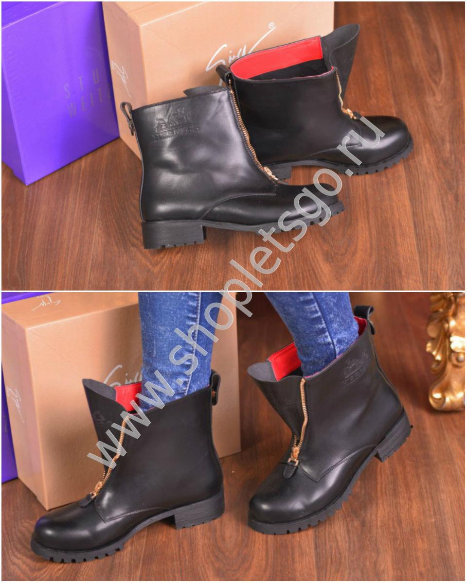 11a7ad29de94 Ботинки Hermes женские. Купить женскую обувь в интернет-магазине, каталог  цен Подробности.