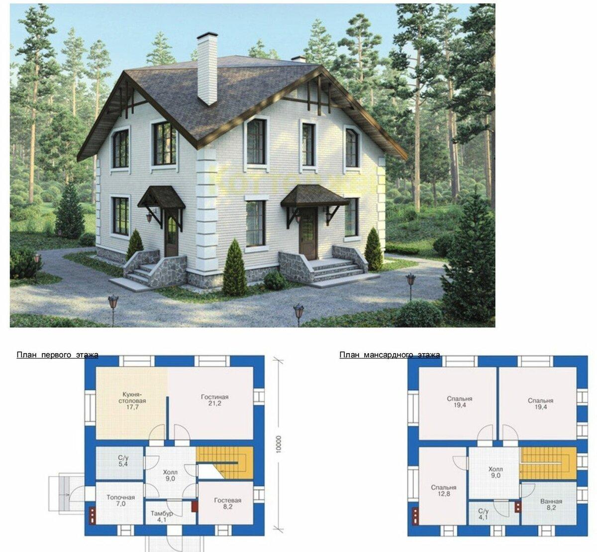 двухэтажный дом проект план фото мансардного типа если