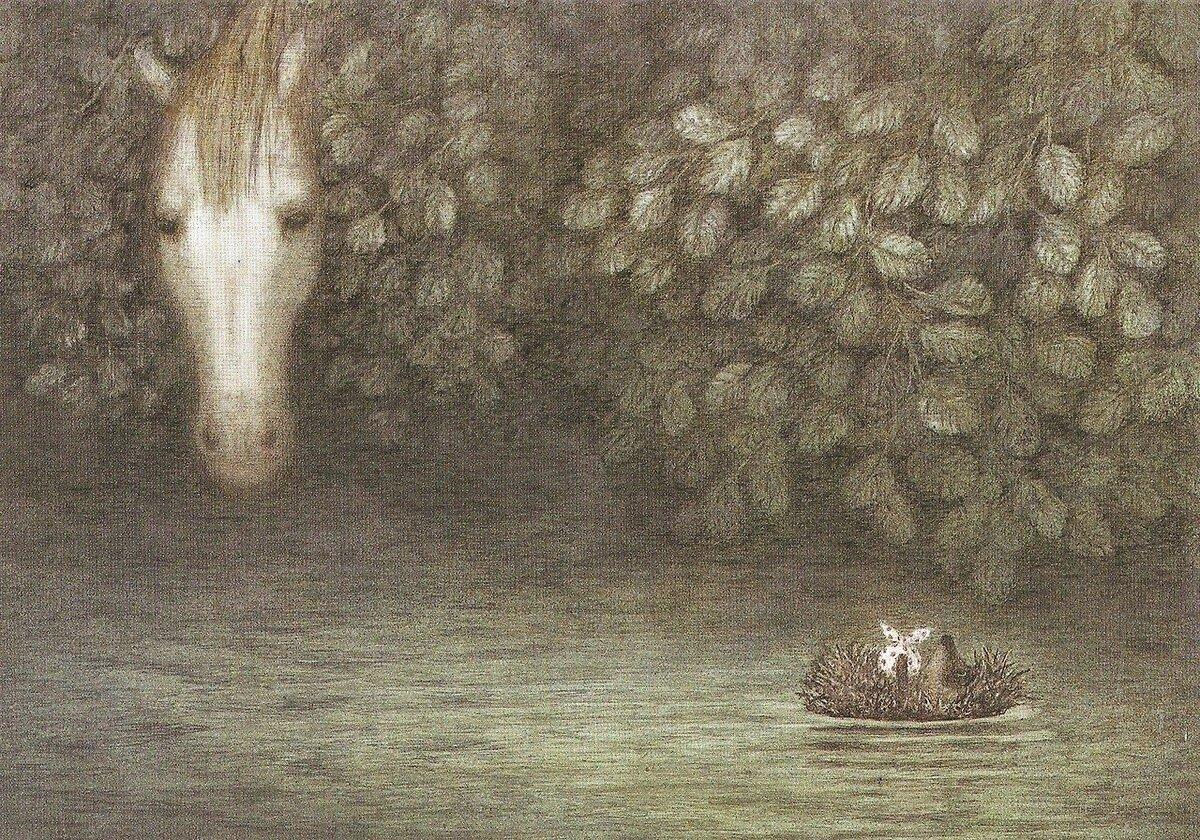 конечном картинки ежик в тумане с лошадью почтовых