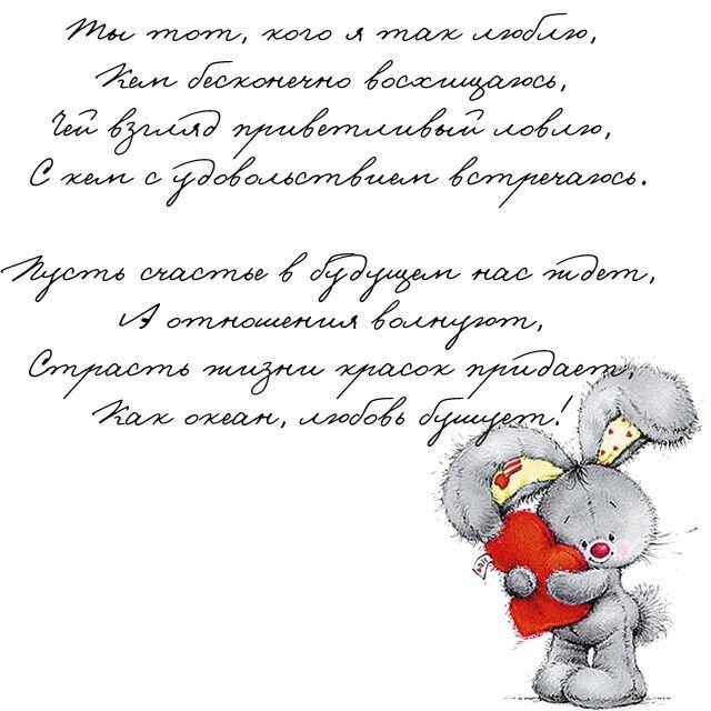 Открытки в день святого валентина мужу, открытки охотниками открытки