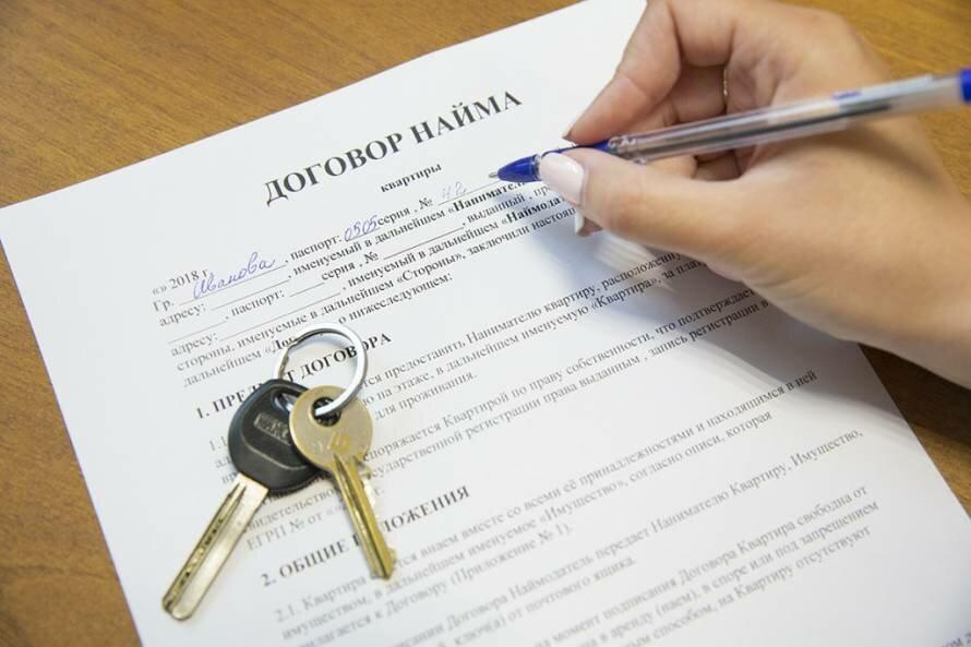как официально оформить сдачу квартиры