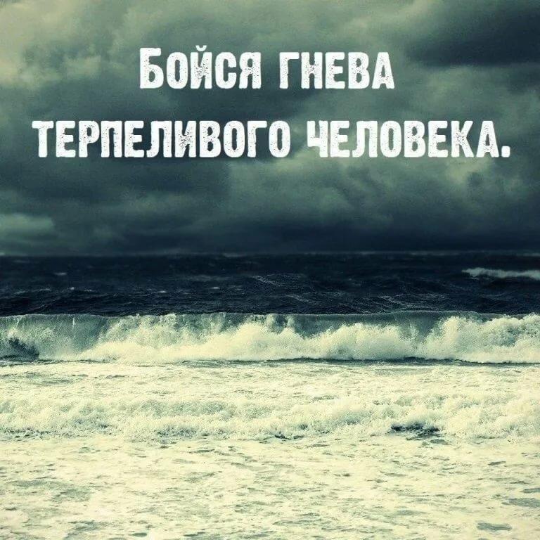 Картинка с надписью со смыслом на аву, открытке гифка цыгане