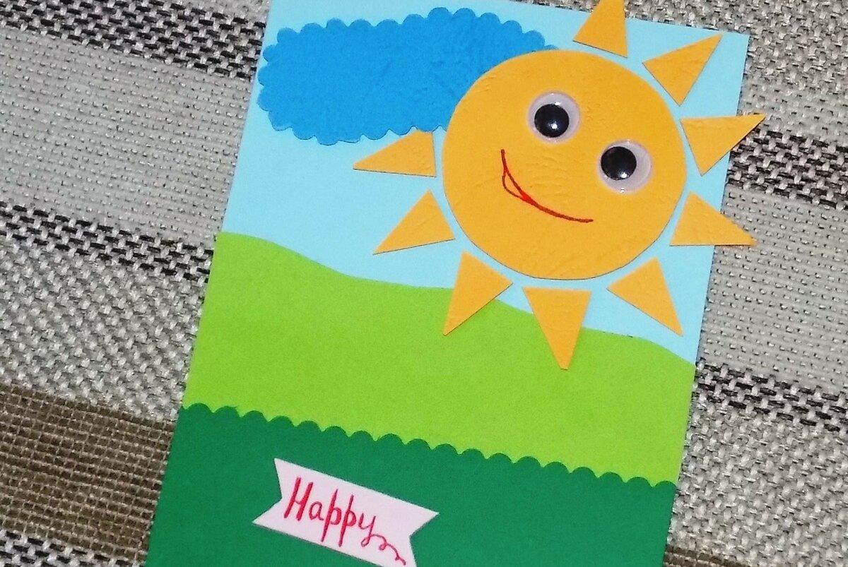 Открытка с днем рождения поделка ребенком 4 года