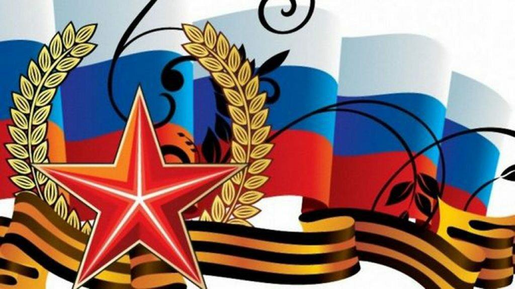 23 февраля картинки оформление проекта известная россии