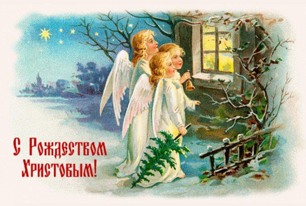 Стихи разлуке, открытки на рождество дети