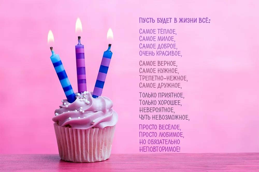 Юбилеем, оригинальная открытка с днем рождения для девушки